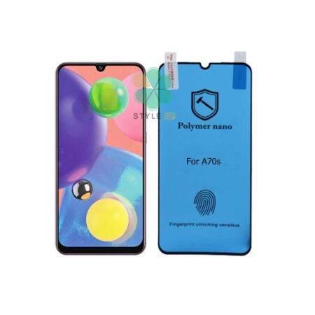 خرید محافظ صفحه گلس گوشی سامسونگ Galaxy A70s مدل Polymer nano