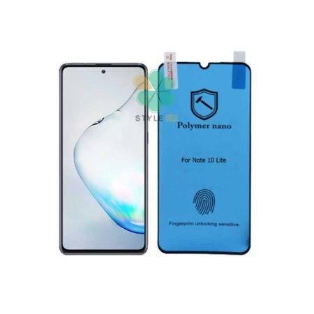 خرید محافظ صفحه گلس گوشی سامسونگ Galaxy Note 10 Lite مدل Polymer nano