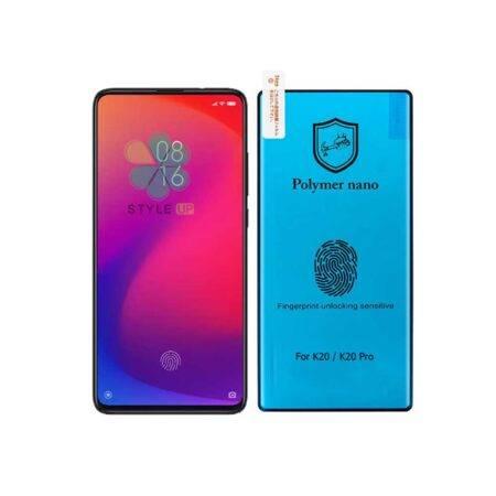 خرید محافظ صفحه گلس گوشی شیائومی Redmi K20 / K20 Pro مدل Polymer nano
