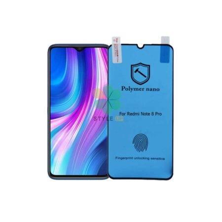 خرید محافظ صفحه گلس گوشی شیائومی Redmi Note 8 Pro مدل Polymer nano