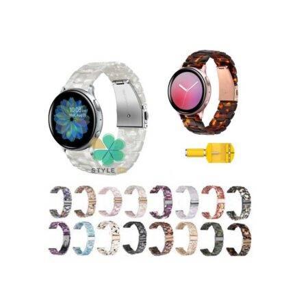 خرید بند ساعت سامسونگ Samsung Galaxy Watch Active 2 مدل رزینی