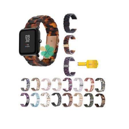 خرید بند ساعت هوشمند شیائومی Xiaomi Amazfit Bip مدل رزینی
