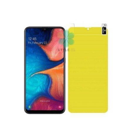 خرید محافظ صفحه نانو گوشی سامسونگ Samsung Galaxy A20e