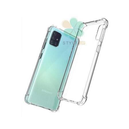 خرید قاب ژله ای گوشی سامسونگ Galaxy A71 مدل کپسول دار