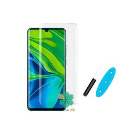 خرید گلس UV گوشی شیائومی Xiaomi Mi Note 10 Pro