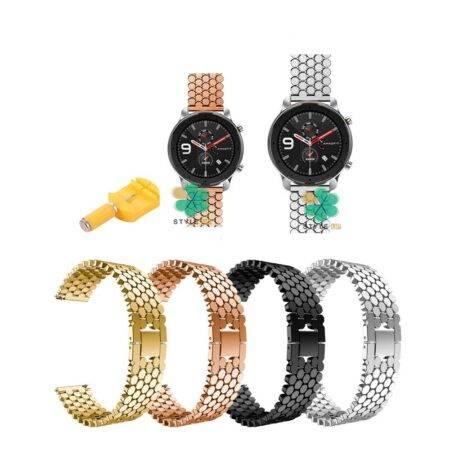 خرید بند استیل ساعت شیائومی Xiaomi Amazfit GTR 47mm طرح کندویی