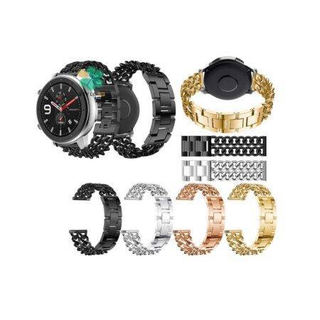 خرید بند ساعت شیائومی Xiaomi Amazfit GTR 47mm مدل استیل زنجیری