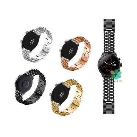 خرید بند ساعت هوشمند شیائومی Xiaomi Amazfit Stratos مدل استیل زنجیری