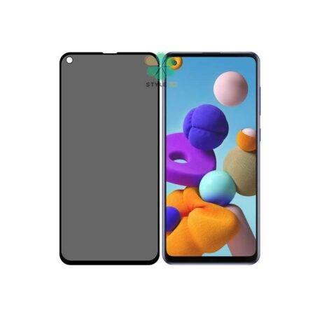 خرید محافظ گلس پرایوسی گوشی سامسونگ Samsung Galaxy A21s