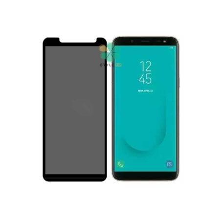 خرید محافظ گلس پرایوسی گوشی سامسونگ Samsung Galaxy J6