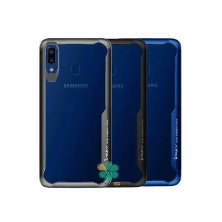 خرید قاب IPAKY گوشی سامسونگ گلکسی Samsung Galaxy A20