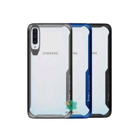 خرید قاب IPAKY گوشی سامسونگ گلکسی Samsung Galaxy A70s