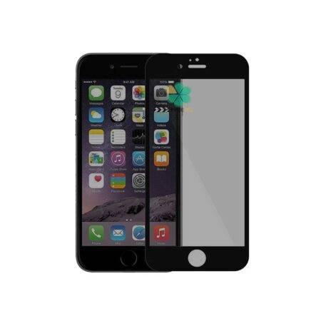 خرید محافظ صفحه گلس مات گوشی اپل آیفون Apple iPhone 5 / 5s / SE