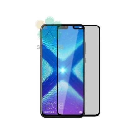 خرید محافظ صفحه گلس مات گوشی هواوی Huawei Honor 8X