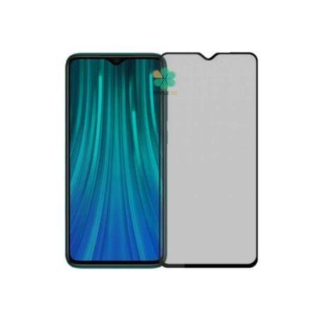 خرید محافظ صفحه گلس مات گوشی شیائومی Xiaomi Redmi Note 8 Pro