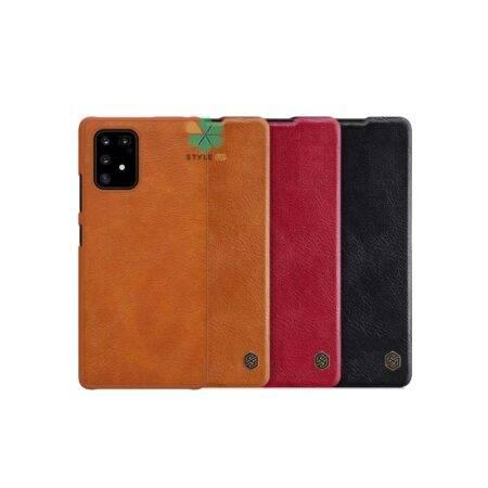 خرید کیف چرمی نیلکین گوشی سامسونگ Galaxy S10 Lite مدل Qin
