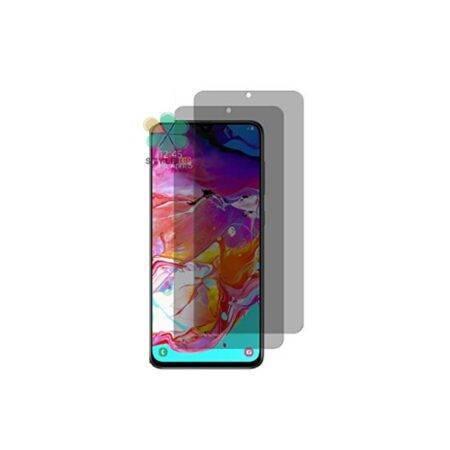 خرید گلس گوشی سامسونگ Samsung Galaxy A70 مدل No Frame Privacy