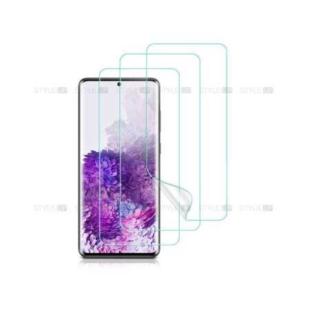 خرید محافظ صفحه نانو گوشی سامسونگ Samsung Galaxy S20 Ultra 5G