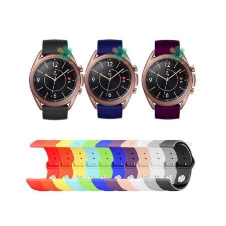 خرید بند سیلیکونی ساعت سامسونگ Samsung Galaxy Watch 3 41mm مدل دکمه ای