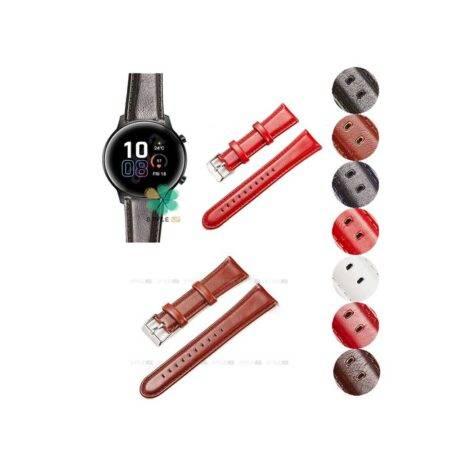 خرید بند چرمی ساعت هواوی Honor MagicWatch 2 42mm مدل براق