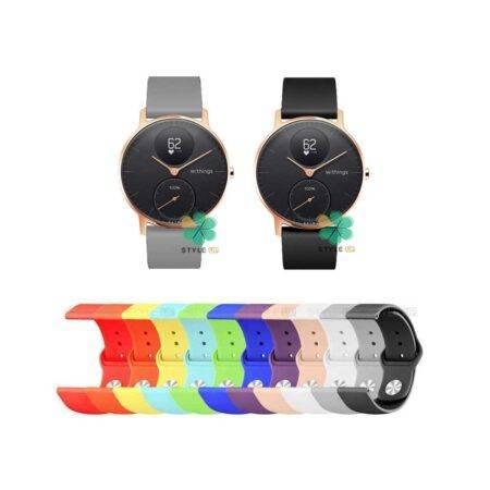 خرید بند سیلیکونی ساعت نوکیا Withings Steel HR 36mm مدل دکمه ای