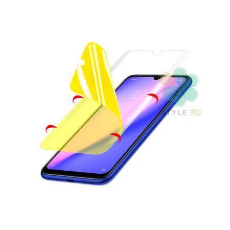 خرید محافظ صفحه نانو گوشی شیائومی Xiaomi Redmi 9 / 9 Prime