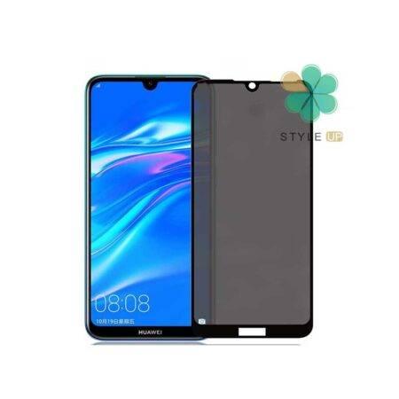 خرید محافظ صفحه گلس مات گوشی هواوی Huawei Y7 / Y7 Prime 2019