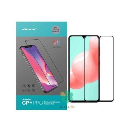 خرید گلس نیلکین گوشی سامسونگ Samsaung Galaxy A41 مدل CP+ Pro