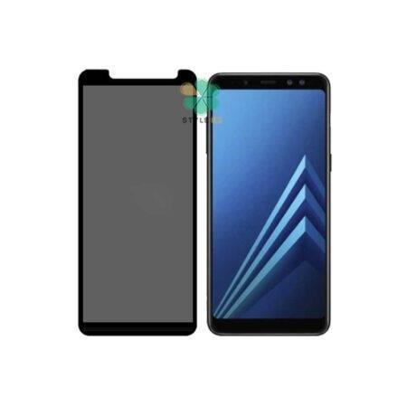 خرید محافظ گلس پرایوسی گوشی سامسونگ Samsung Galaxy A8 Plus 2018