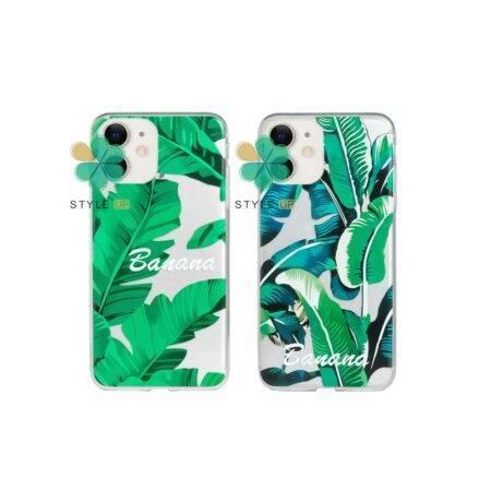 خرید قاب گوشی اپل آیفون Apple iPhone 11 طرح Banana Leaves