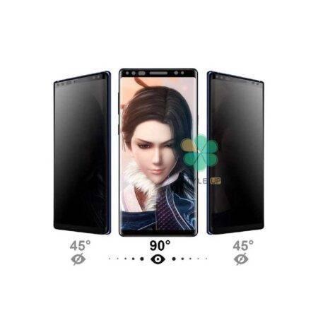 خرید محافظ گلس پرایوسی گوشی سامسونگ Samsung Galaxy S8 Plus