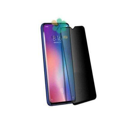 خرید محافظ گلس پرایوسی گوشی شیائومی Xiaomi Mi 9 Lite