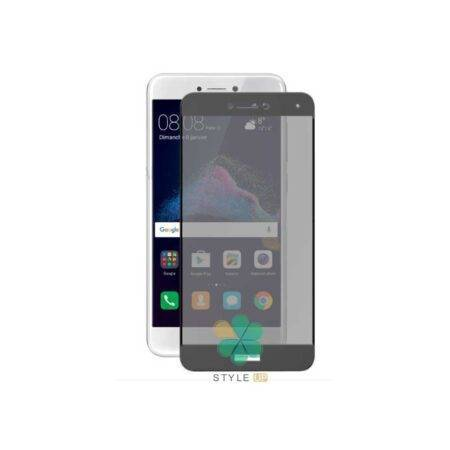 خرید محافظ صفحه گلس مات گوشی هواوی آنر Huawei Honor 8