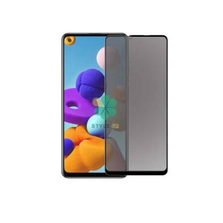 خرید محافظ صفحه گلس مات گوشی سامسونگ Samsung Galaxy A21s