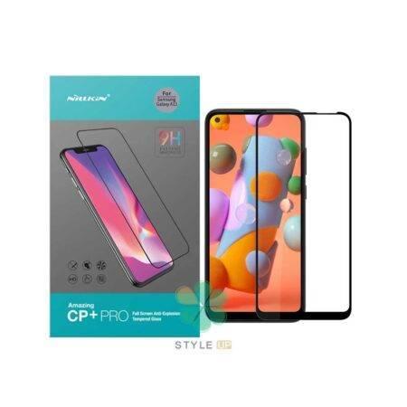 خرید گلس نیلکین گوشی سامسونگ Samsaung Galaxy A11 مدل CP+ Pro