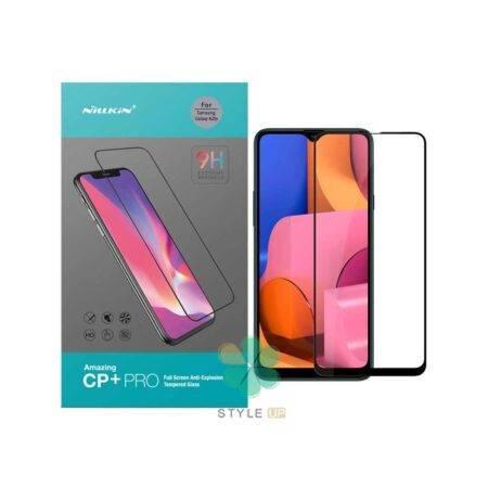 خرید گلس نیلکین گوشی سامسونگ Samsaung Galaxy A20s مدل CP+ Pro