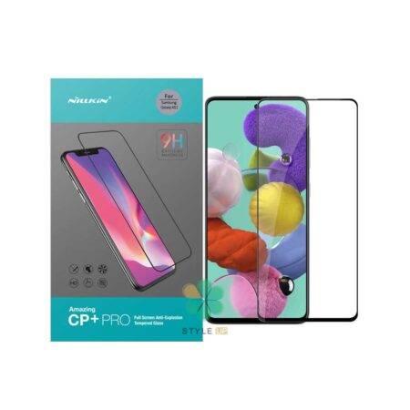خرید گلس نیلکین گوشی سامسونگ Samsaung Galaxy A51 / A51 5G مدل CP+ Pro