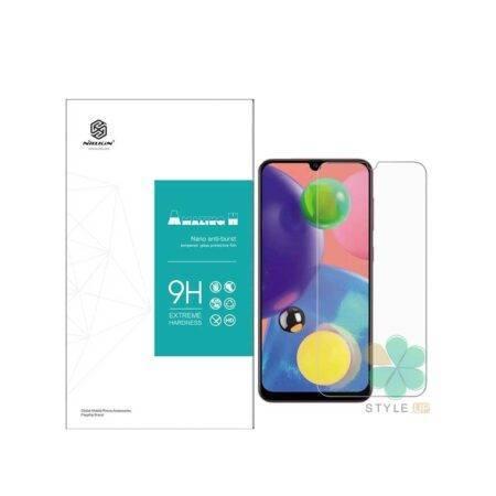خرید گلس نیلکین گوشی سامسونگ Samsung Galaxy A70s مدل H+ Pro