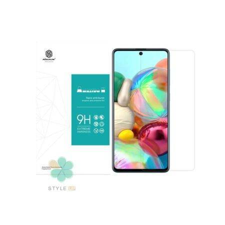 خرید گلس نیلکین گوشی سامسونگ Samsung Galaxy A71 مدل H+ Pro