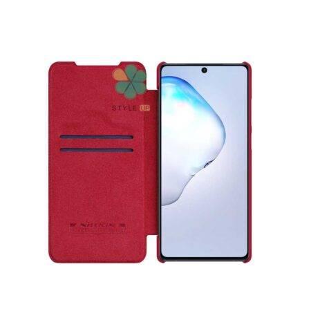 عکس کیف چرمی نیلکین گوشی سامسونگ Galaxy Note 20 مدل Qin