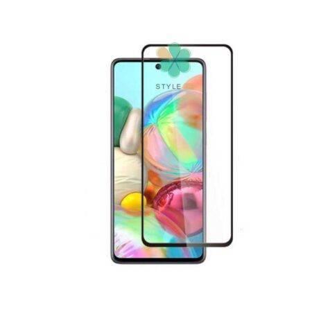 خرید گلس گوشی سامسونگ Samsung Galaxy M31s مدل تمام صفحه