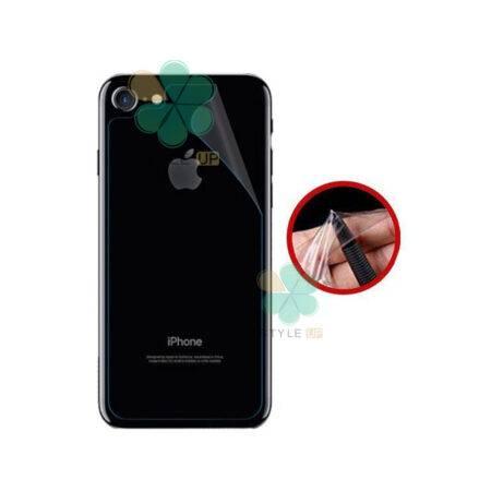 خرید برچسب محافظ نانو پشت گوشی اپل آیفون Apple iPhone SE 2020