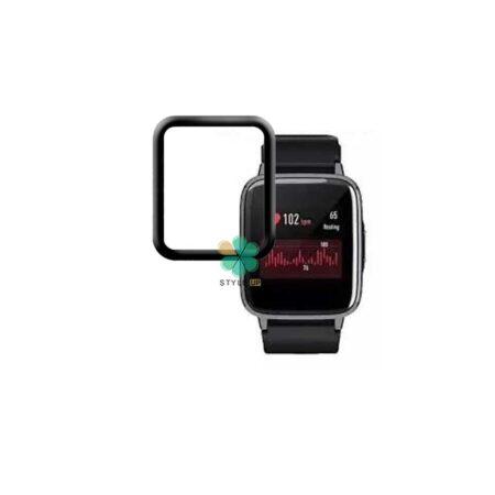 خرید محافظ صفحه گلس سرامیکی ساعت شیائومی Xiaomi Haylou LS01