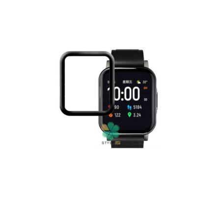 خرید محافظ صفحه گلس سرامیکی ساعت شیائومی Xiaomi Haylou LS02
