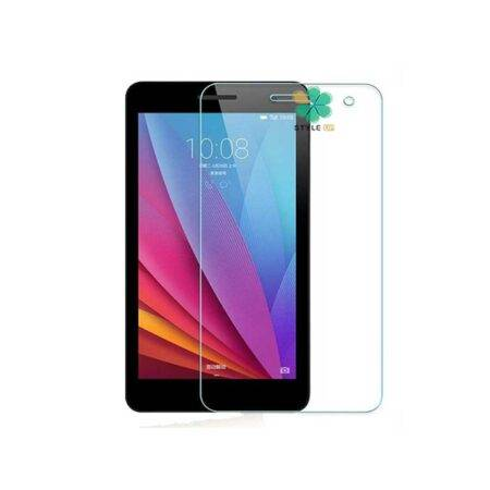 خرید محافظ صفحه گلس تبلت هواوی Huawei MediaPad T2 7.0