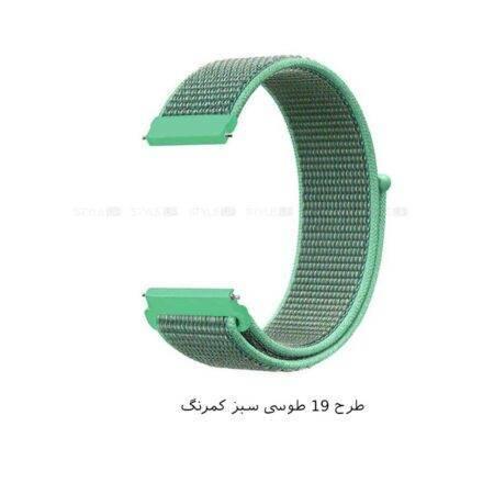 خرید بند ساعت هواوی واچ Huawei Watch GT 2e مدل نایلون لوپ