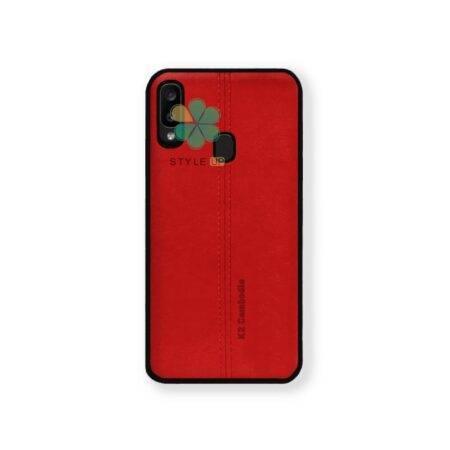 خرید کاور چرمی گوشی سامسونگ Samsung Galaxy A40 مدل K2