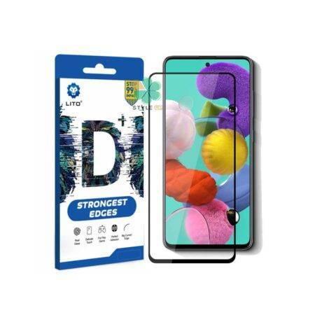خرید گلس گوشی سامسونگ Samsung Galaxy A51 / A51 5G مدل D+ LITO