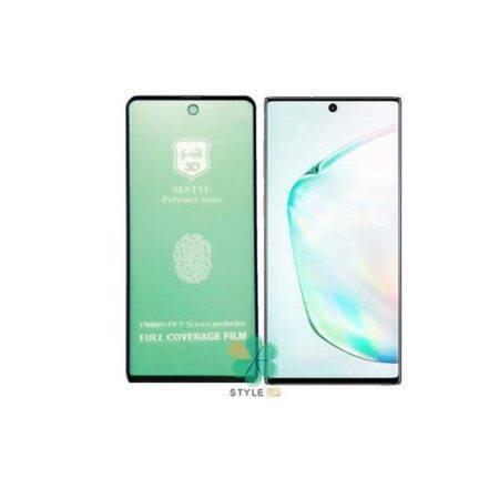 خرید گلس سرامیکی مات گوشی سامسونگ Samsung Galaxy Note 10