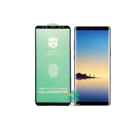 خرید گلس سرامیکی مات گوشی سامسونگ Samsung Galaxy Note 8